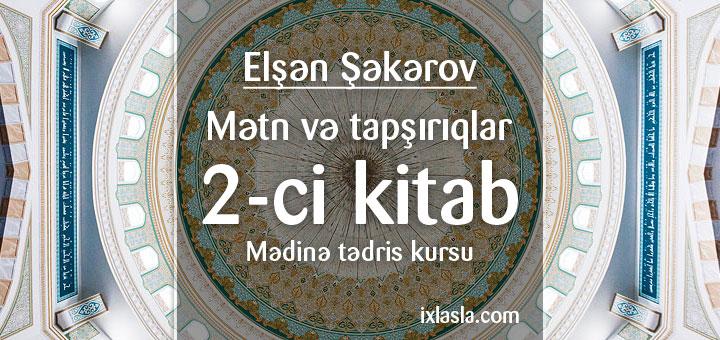 elshen-shekerov-ereb-dili-metn-tapshiriqlar-ikinci-kitab