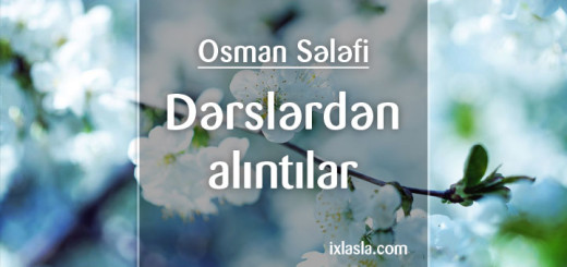 osman-alintilar